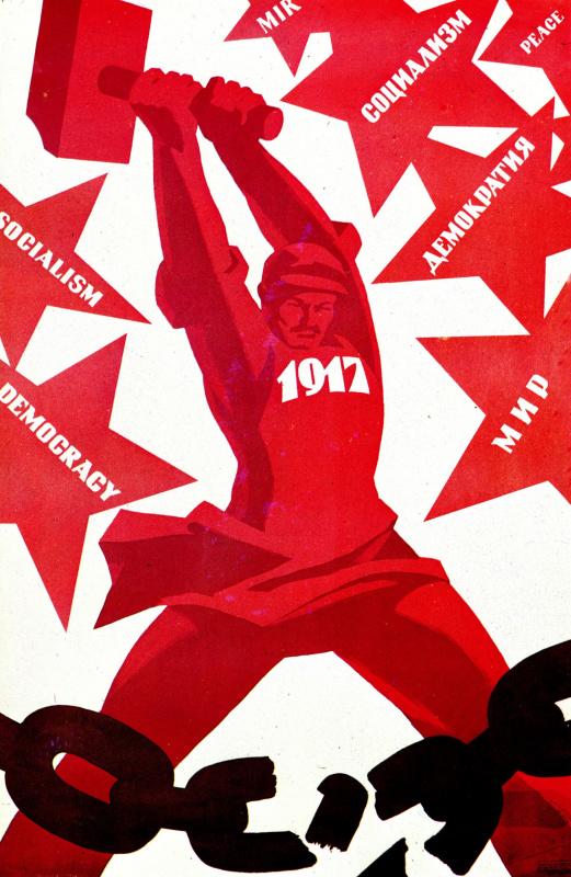 Вениамин Макарович Брискин. Мир. Социализм. Демократия