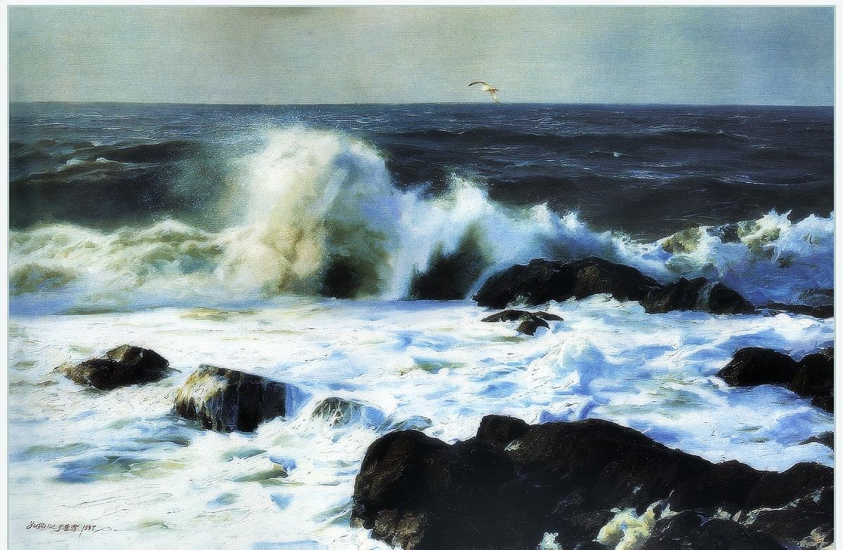 Ю. Пуджиес. Потерянная волна