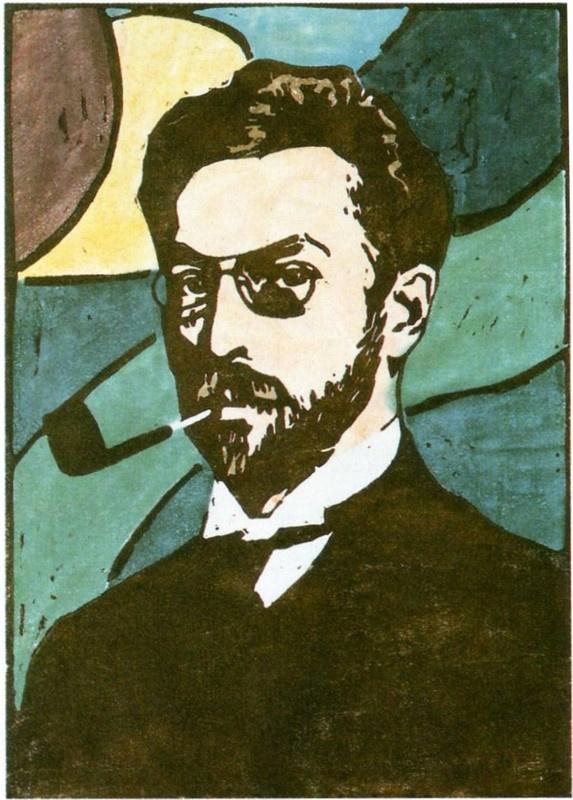 Gabriele Münter. Portrait Of Wassily Kandinsky