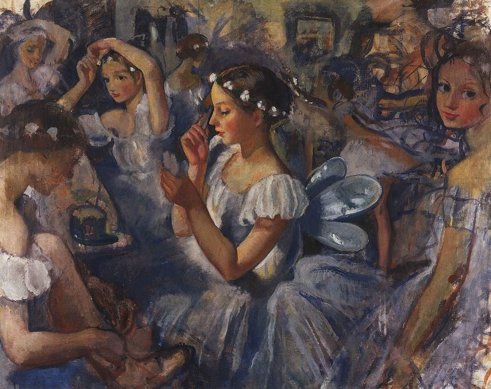 "Зинаида Евгеньевна Серебрякова. Девочки-сильфиды (Балет ""Шопениана"")"
