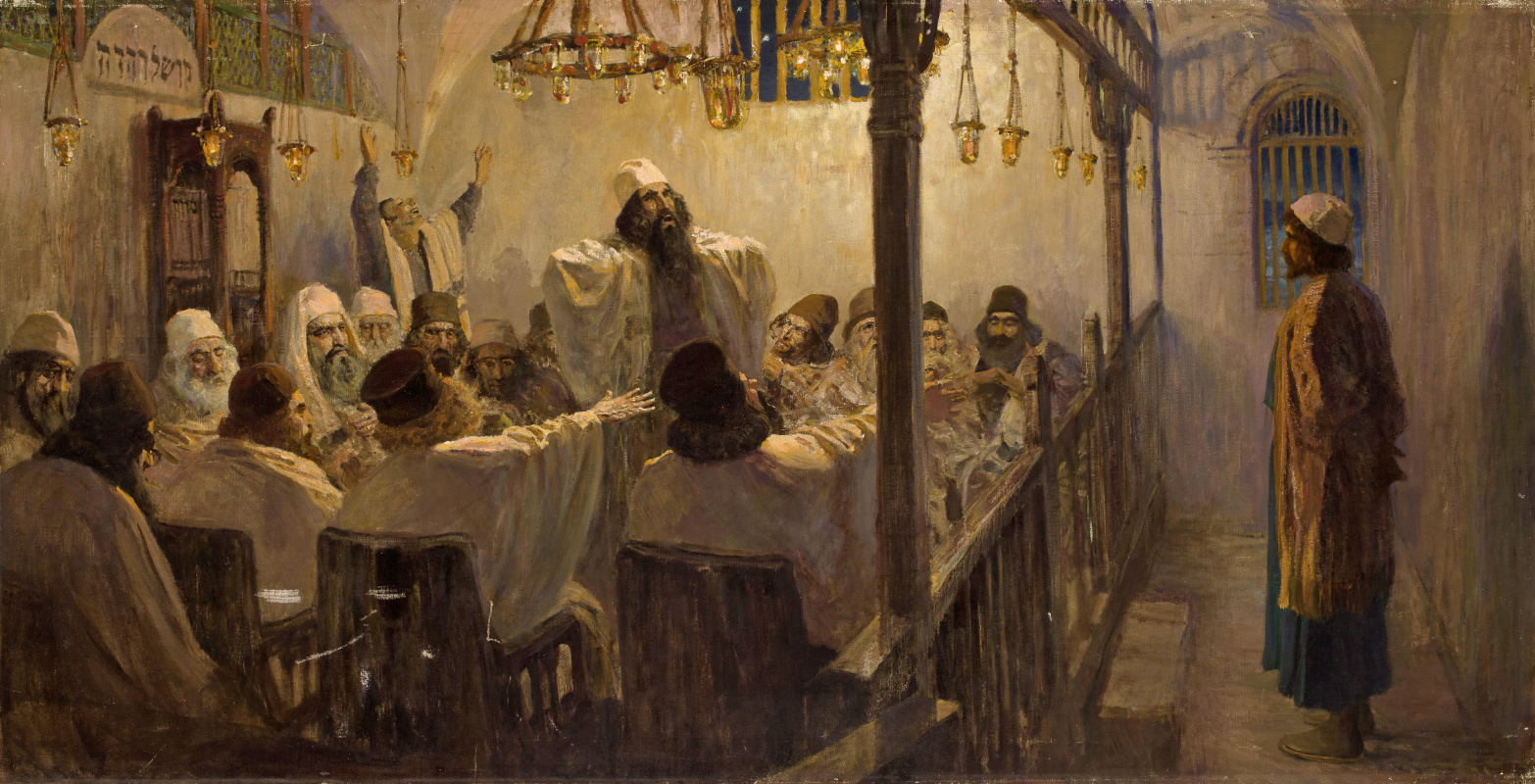 Vasily Polenov. Guilty of death
