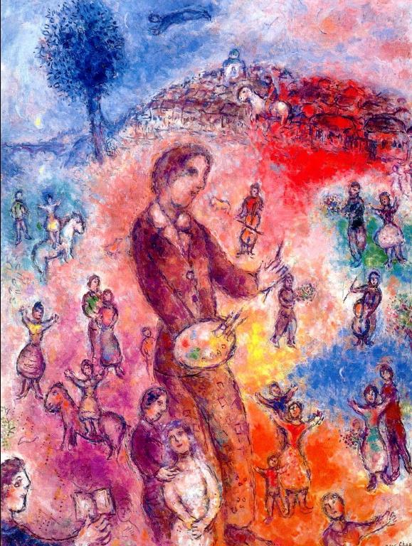 Марк Захарович Шагал. Автопортрет с букетом