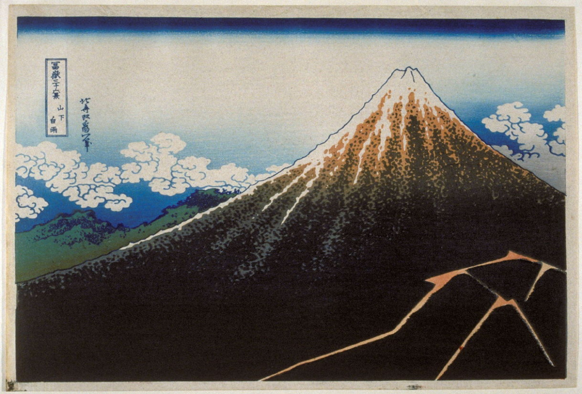 Katsushika Hokusai. Black Fuji