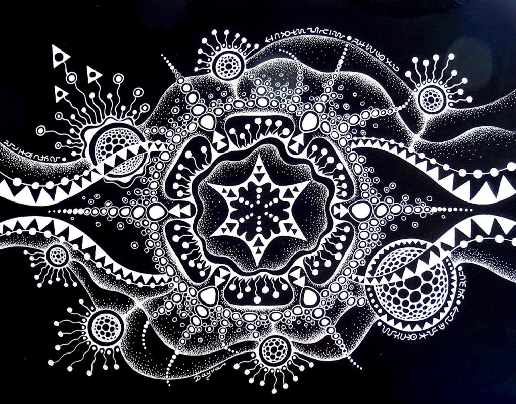 Dayva Achikhman. Nouvelle Galaxie