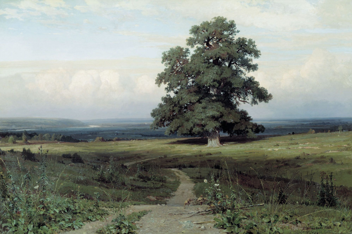 "Ivan Ivanovich Shishkin. ""Amongst the plain valley..."""