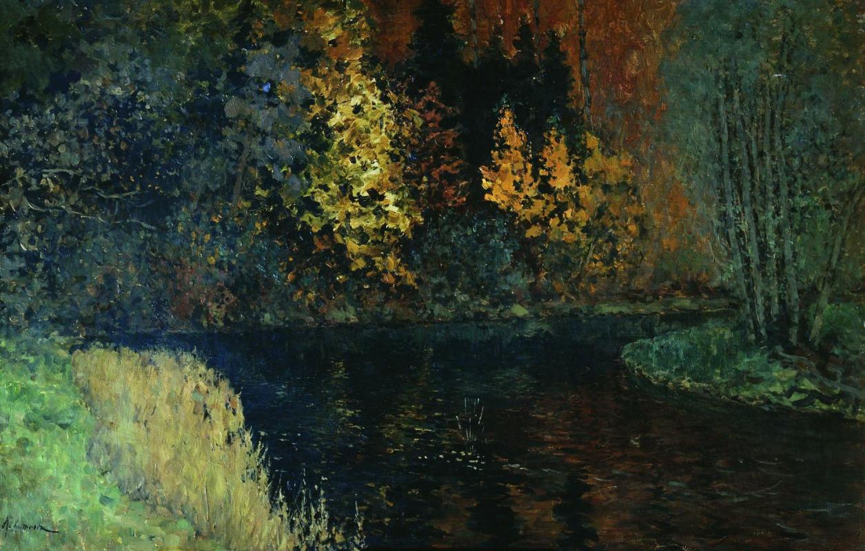 Картинки по запросу репродукци картин на тему осень
