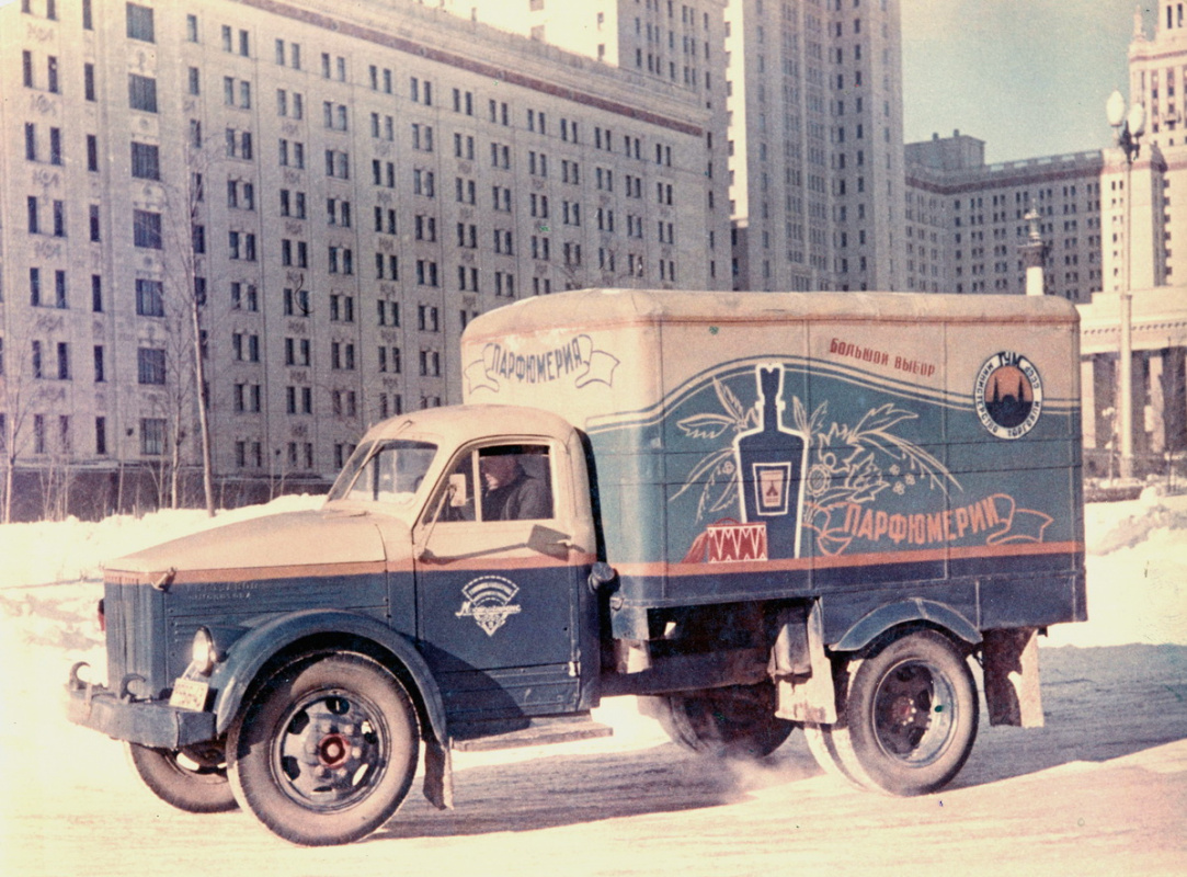 Historical photos. Van truck with perfume advertising in Moscow of the 1950s