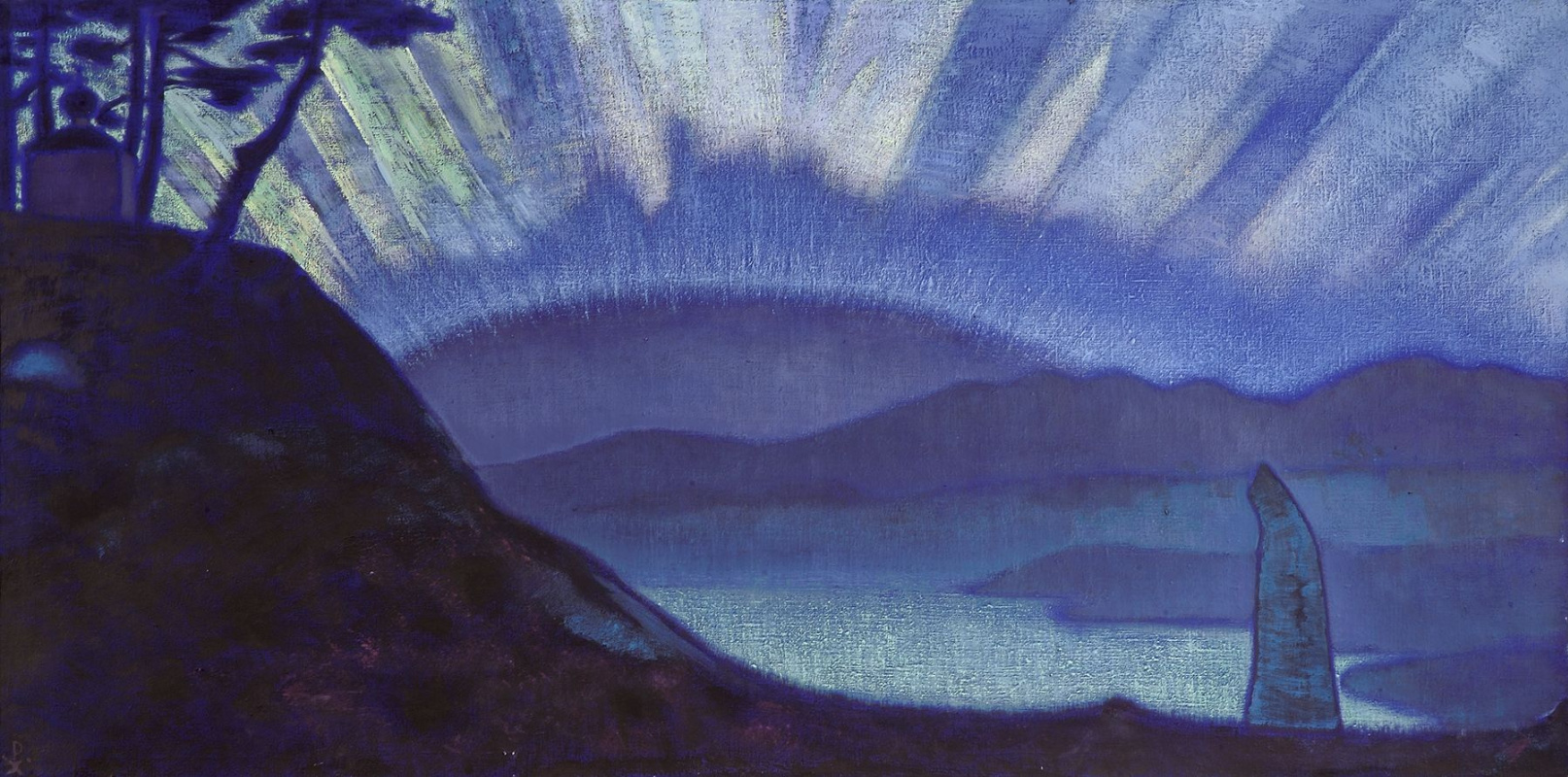 Nicholas Roerich. Bridge Of Glory