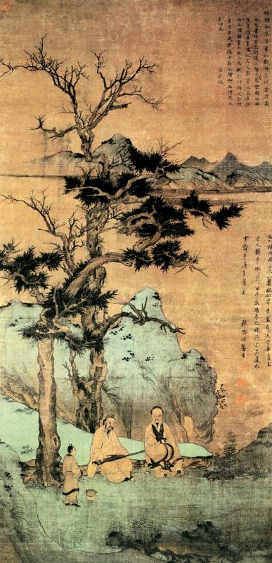 Чжао Мэн Фан. Пейзаж 054