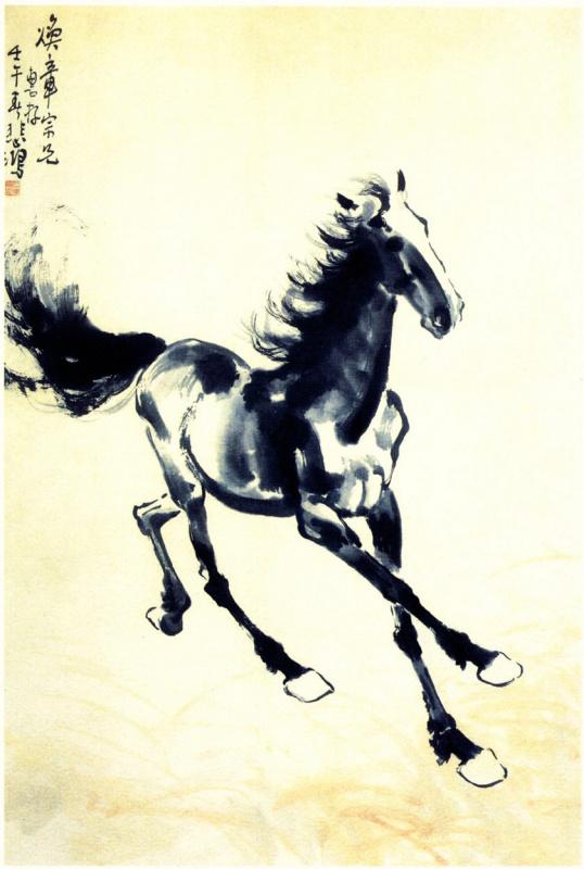 Беихонг Сюй. Лошадь 6