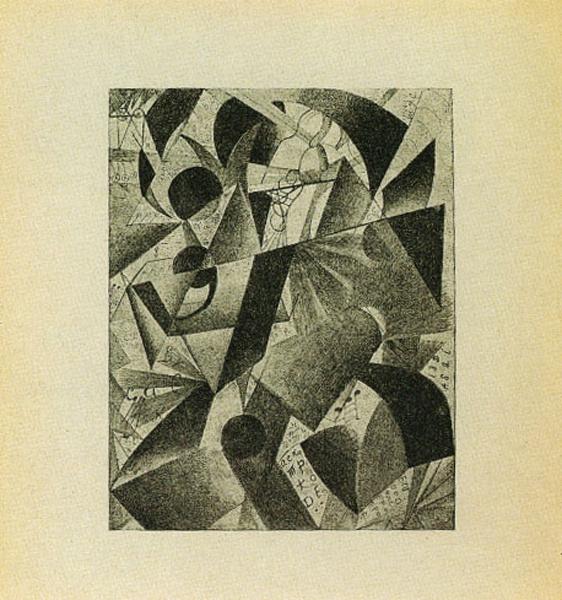 Kazimir Malevich. Pilot. Three