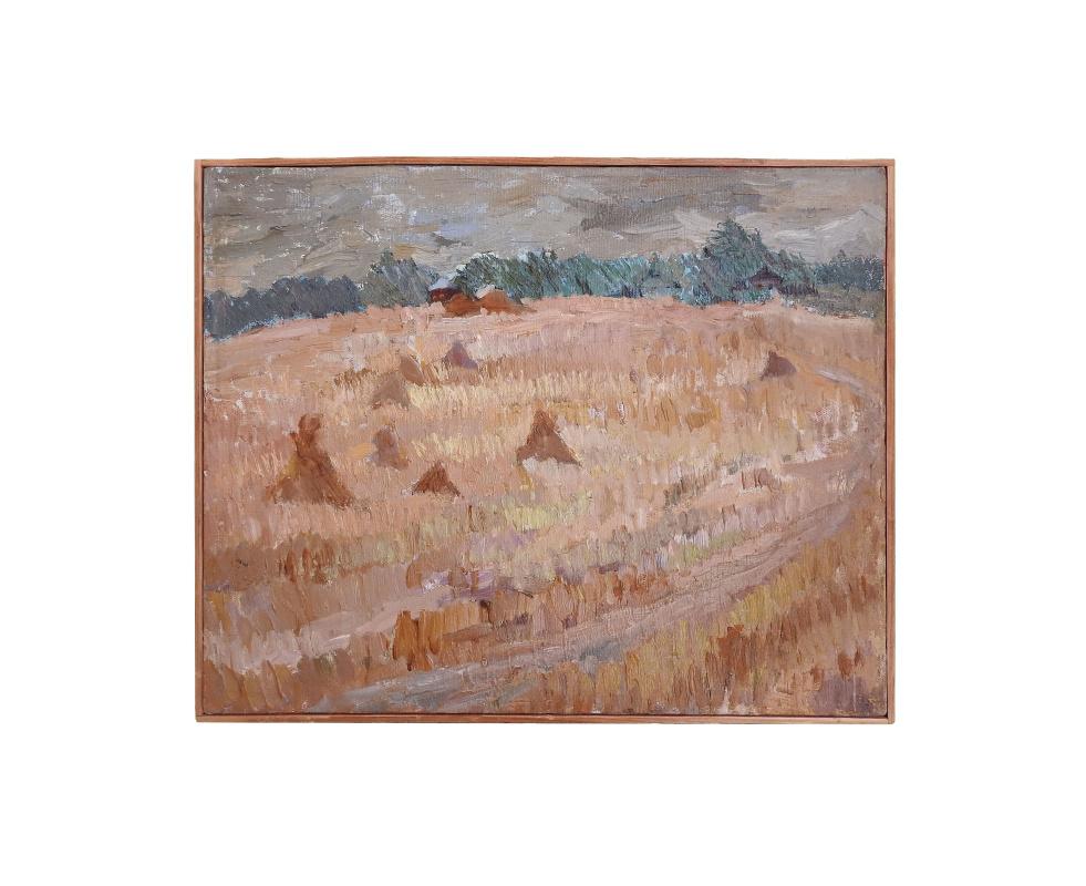 Galina Pavlovna Shuvaeva. Field