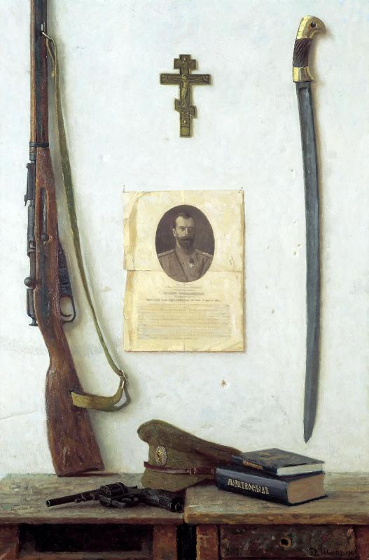 Dmitry Shmarin. For Faith, Tsar and Fatherland