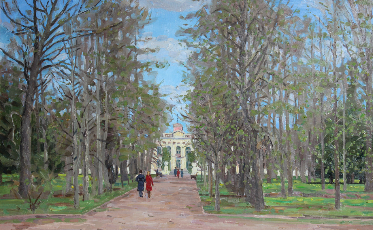 Eugene Alexandrovich Kazantsev. The first greens. Alley in Timiryazevsky Park.