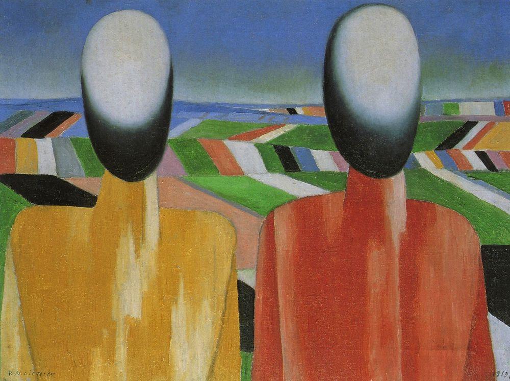 Казимир Северинович Малевич. Два крестьянина на фоне полей