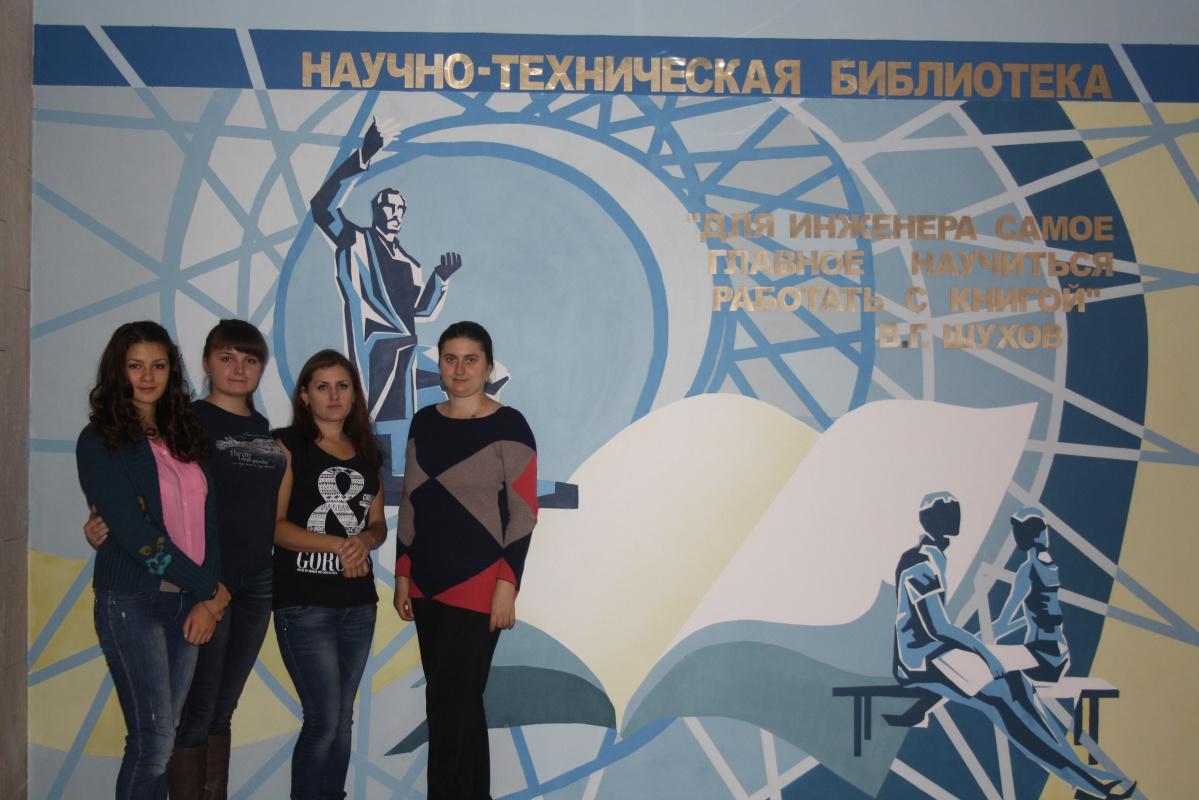 Natalia Stanislavovna Stepanova Tretyakova. Wall painting