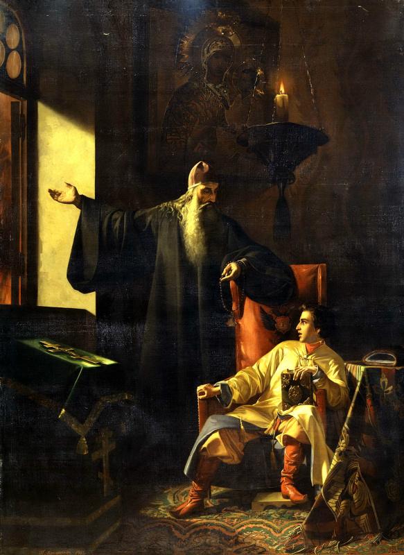 Павел Плешанов. Иван IV и протопоп Сильвестр во время большого московского пожара 24 июня 1547 года