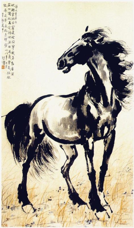 Беихонг Сюй. Лошадь 11