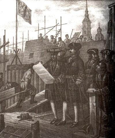 Петр І на строительстве Петербурга
