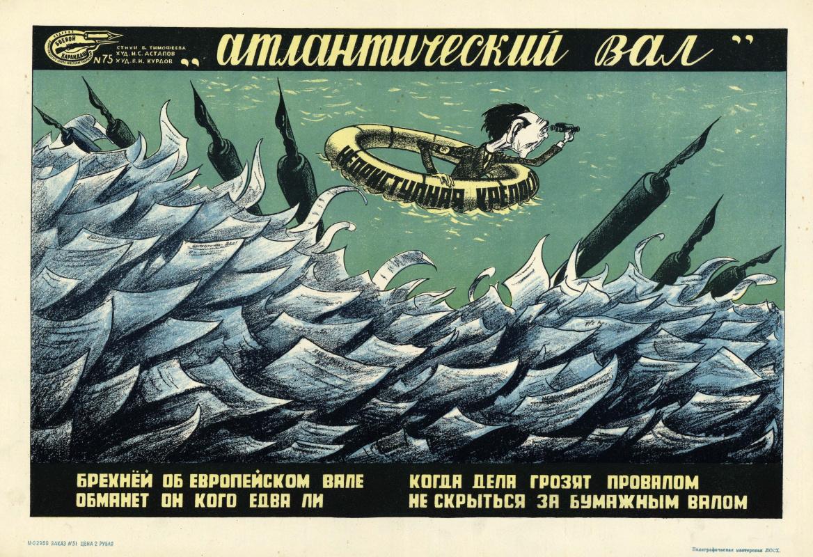 Ivan Stepanovich Astapov. Atlantic wall