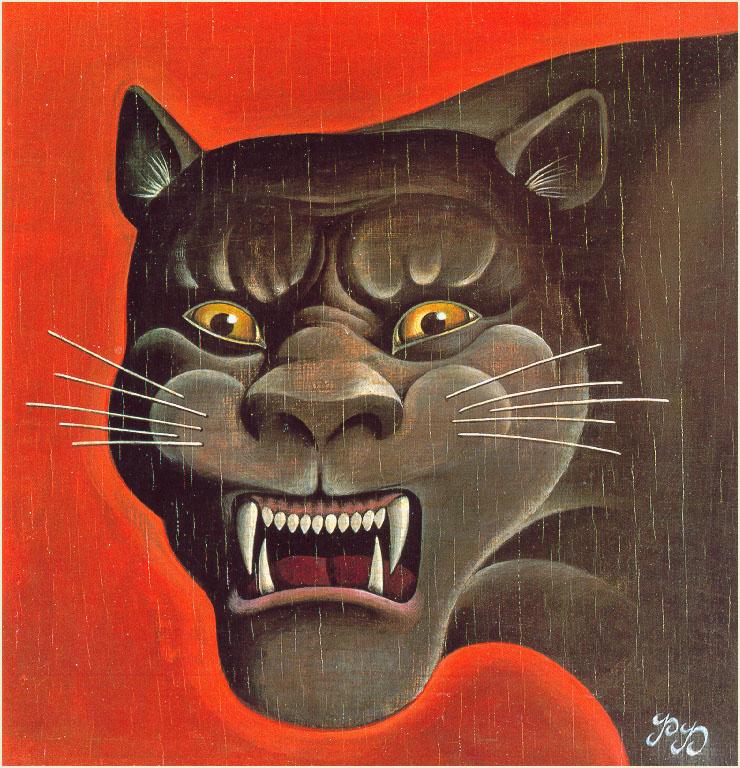 Пол Дэвис. Черная пантера