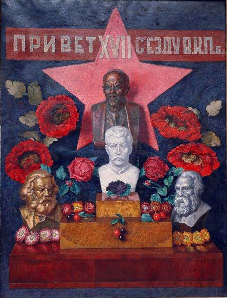 Ilya Ivanovich Mashkov. Hi, XVII Congress of the CPSU(b)