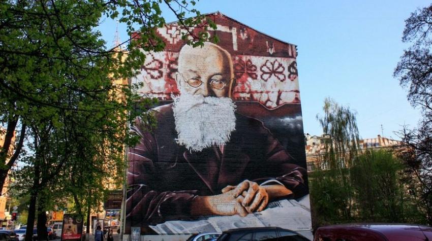 Kailas-V Creative Team. Grushevsky