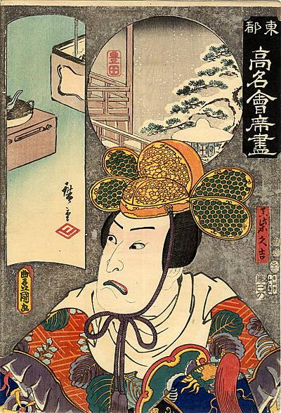 Хиросигэ Кунисада. Злость