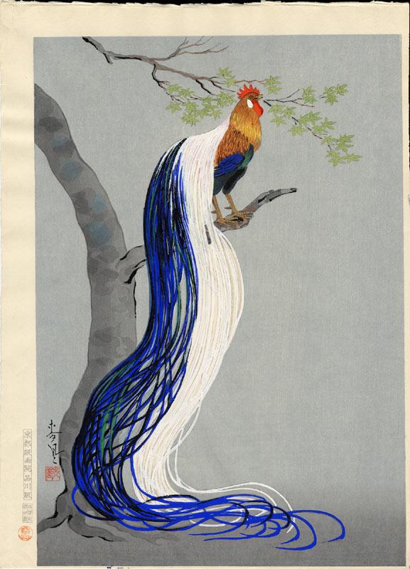 Бакуфу Оно. Птица феникс