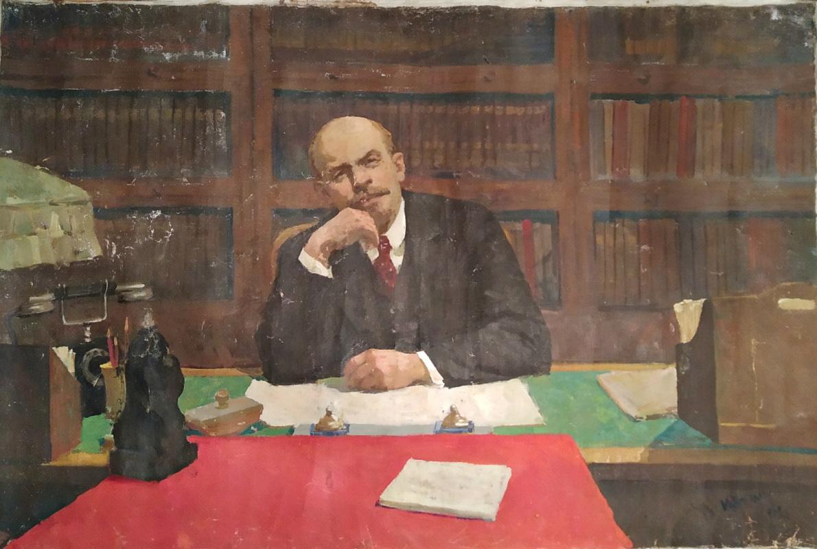 Vladimir Nikolaevich Yugay. V. I. Lenin in his study