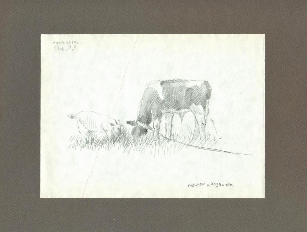Maria Alekseevna Shiryaeva. Calf and goat