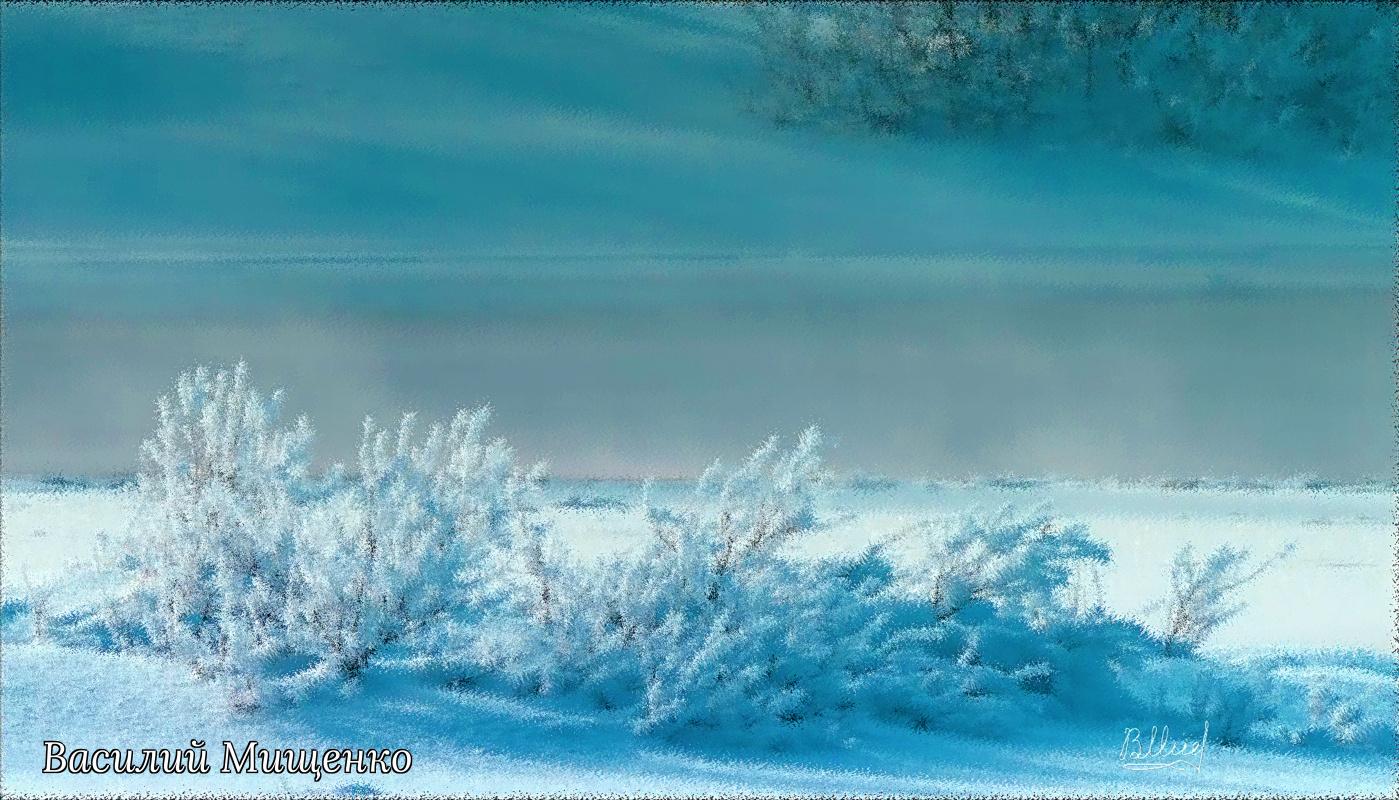 Vasiliy Mishchenko. Winter fantasy