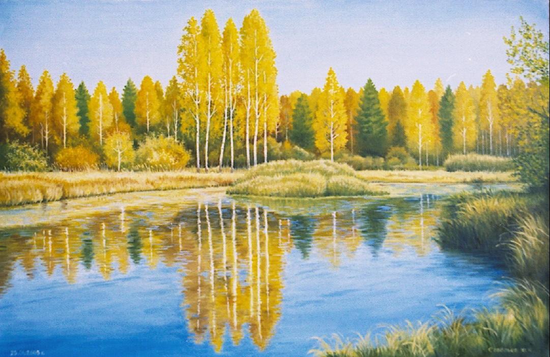 Yuri Nikolaevich Savelyev. Lake near Naro-Fominsk