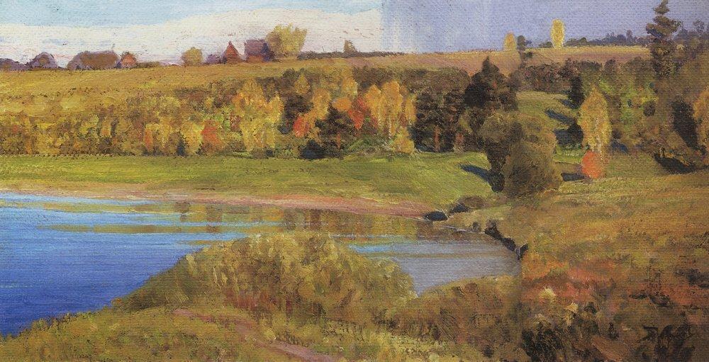 Василий Дмитриевич Поленов. Осенний пейзаж