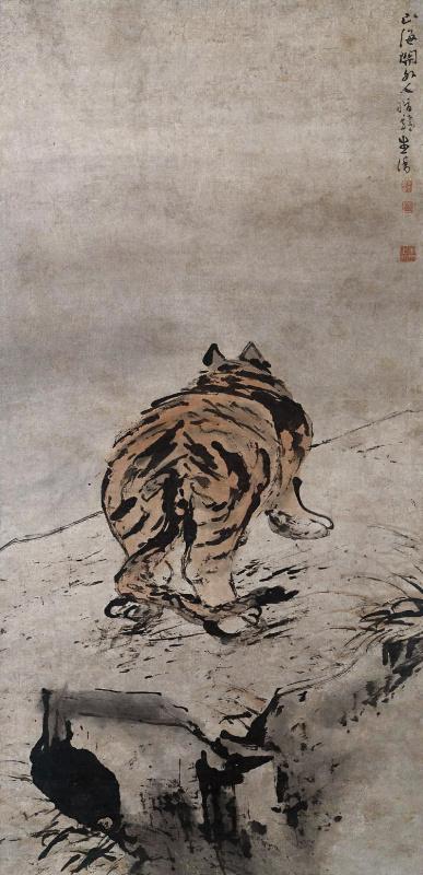 Гао Кипей. Тигр