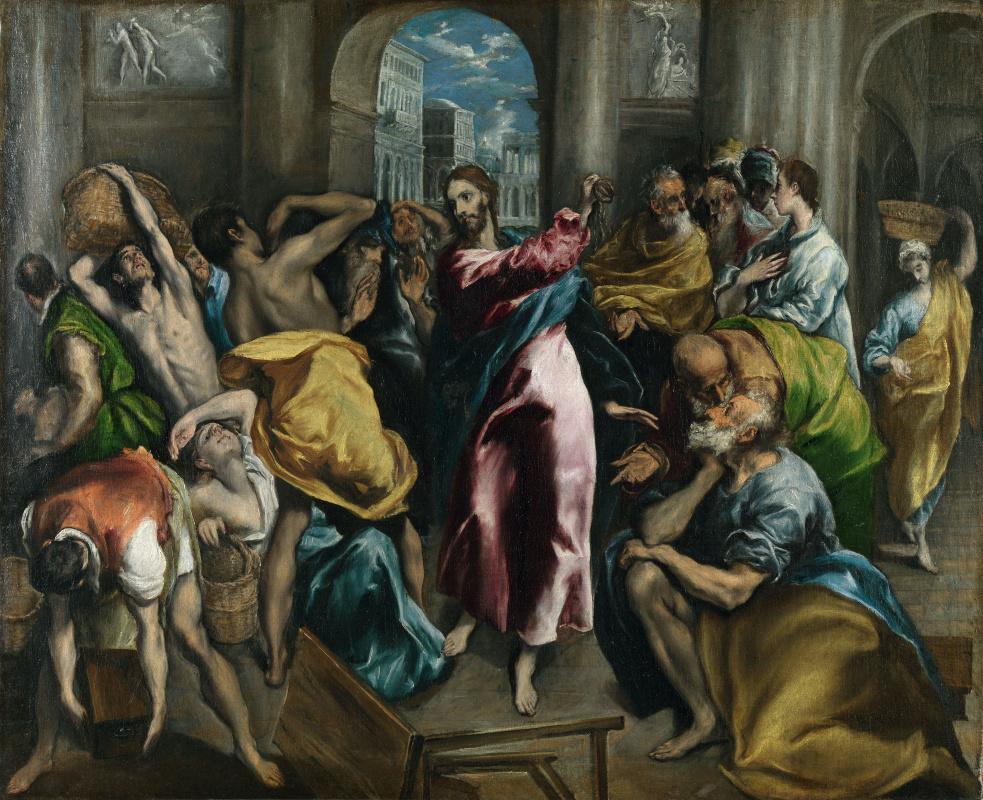 Доменико Теотокопули (Эль Греко). Изгнание торговцев из храма