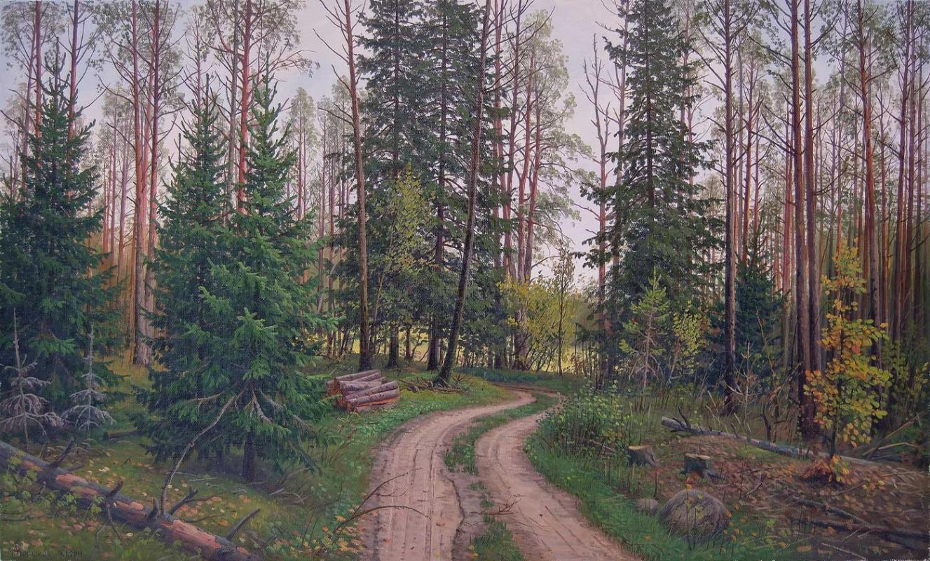 Alexander Vasilyevich Zoryukov. At the edge of the forest