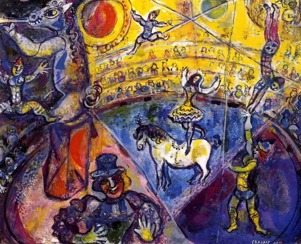 Марк Захарович Шагал. Цирковая лошадь