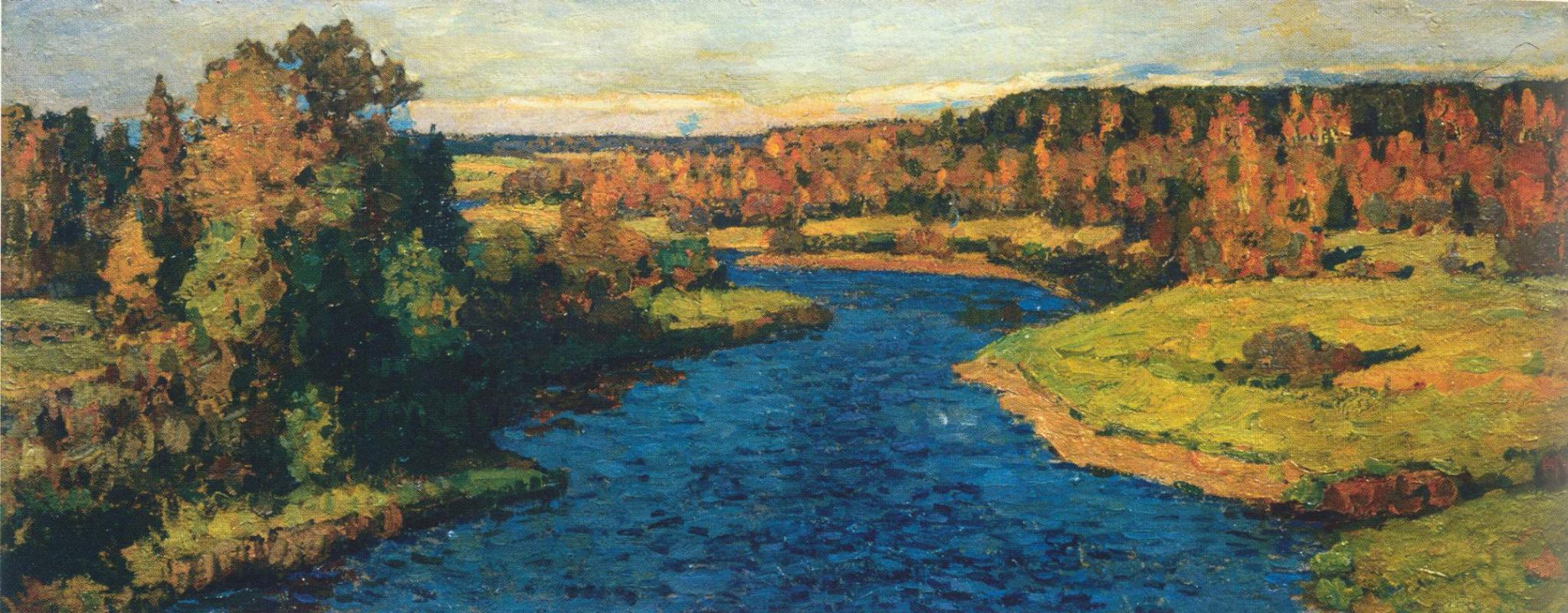 Петр Иванович Петровичев. Река осенью