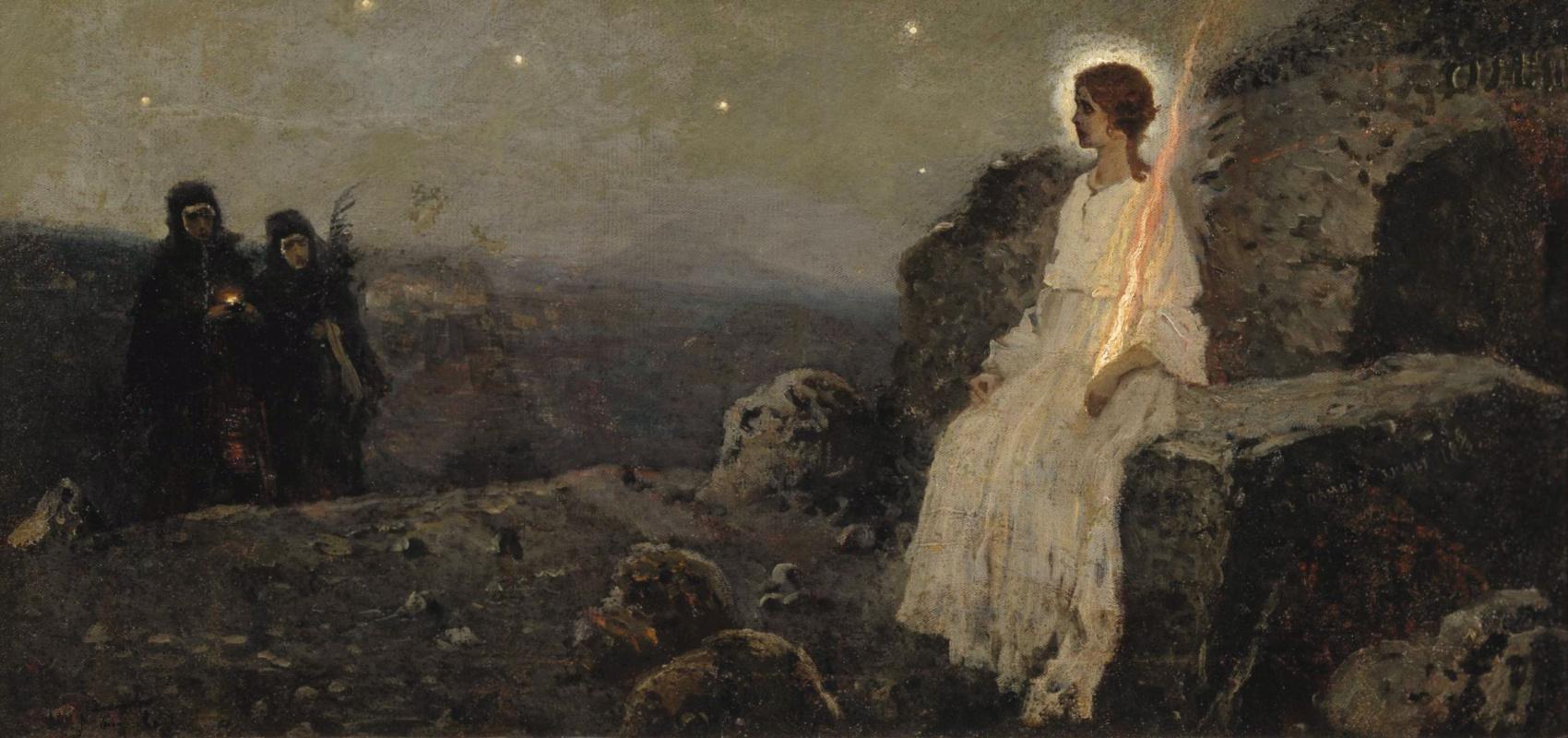 Картинки по запросу жены мироносицы