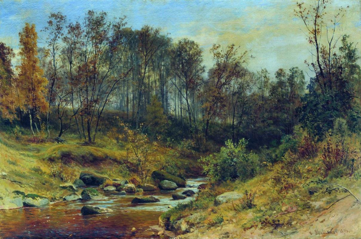 Иван Иванович Шишкин. Ручей в лесу