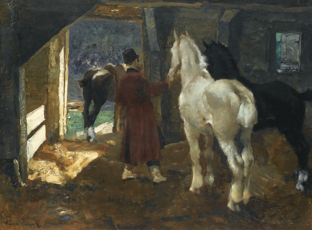Алексей Владимирович Исупов. Лошади в конюшне.