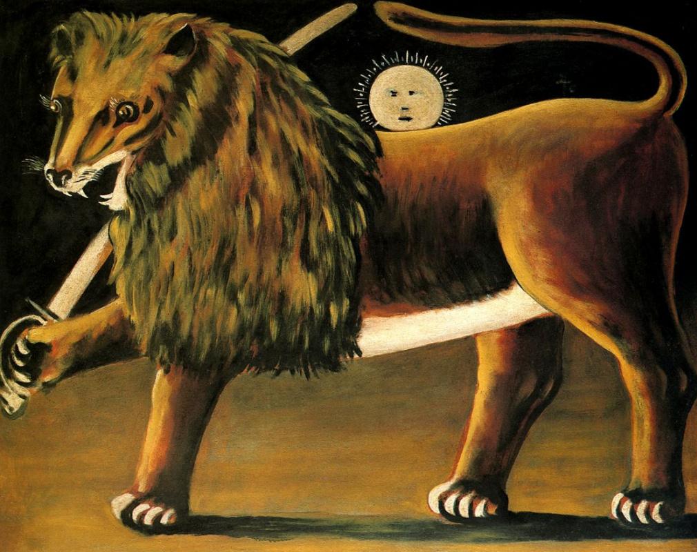 Нико Пиросмани (Пиросманашвили). Лев и солнце