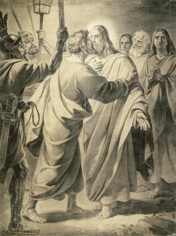Лобзание Иуды