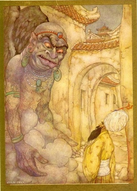 "Anton Pieck. ""The book of the thousand and one nights"". The story of the magical lamp of Aladdin"