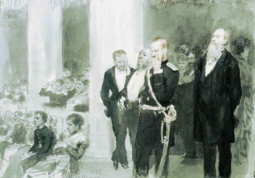 Илья Ефимович Репин. Во время концерта в дворянском собрании
