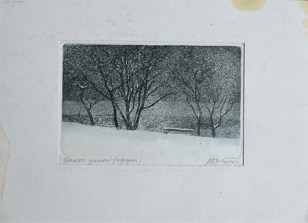 Alexander Pavlovich Butusov. Slope in winter