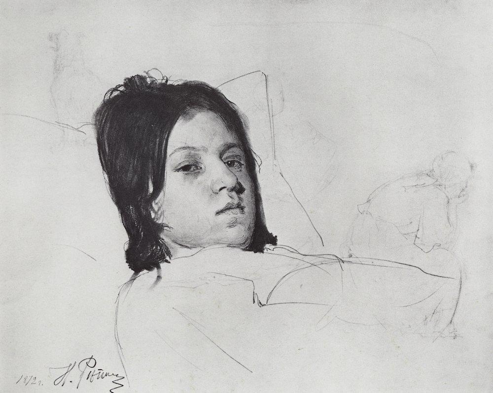 Ilya Efimovich Repin. Female head (V. A. Repina lying in bed). Etude