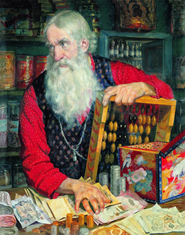 Борис Михайлович Кустодиев. Купец (Старик с деньгами)