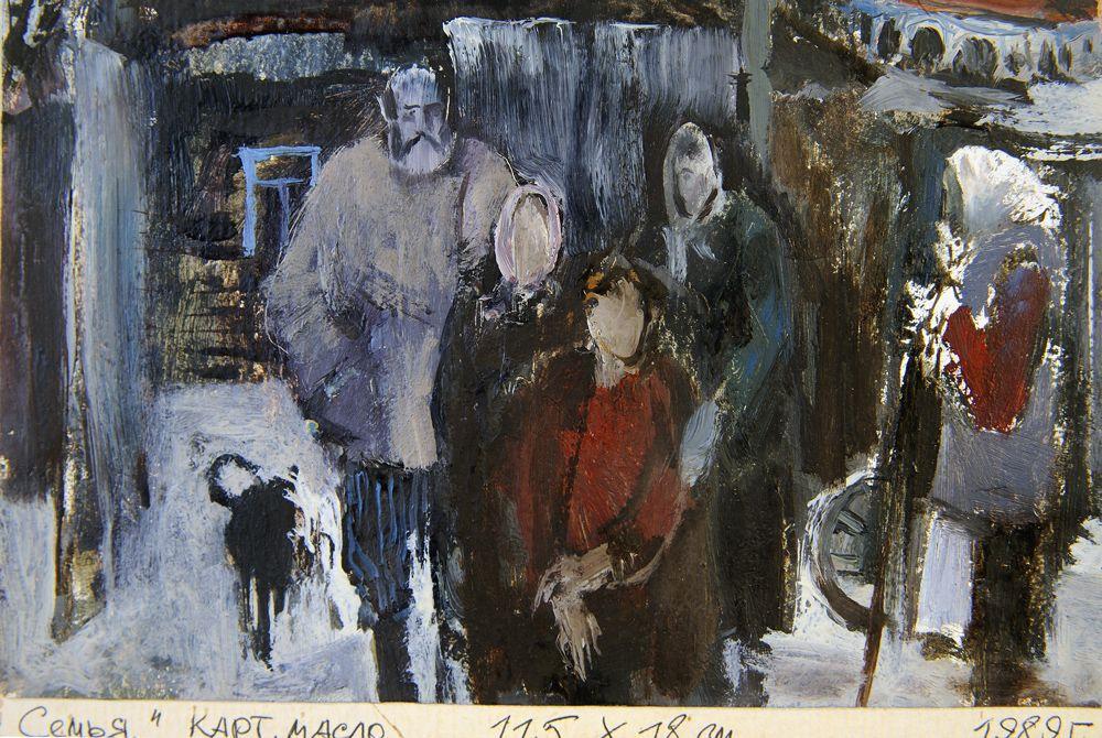 Alexander Shevelyov. Family. Oil On Cardboard.11,5 # 18 see 1989.Family. A cardboard, Oil .11,5 # 18 cm. 1989